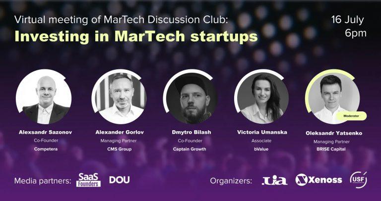 Xenoss MarTech Club Event