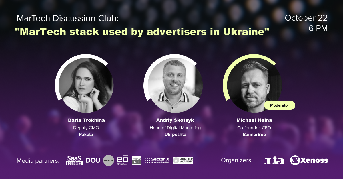 Xenoss hosted event - Martech stack used by advertisers in Ukraine