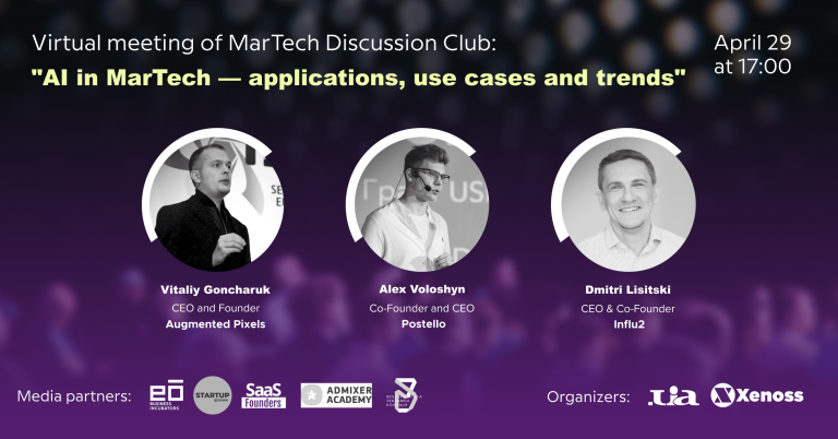 Xenoss hosted event MarTech Discussion Club: Meets to Talk about AI in MarTech